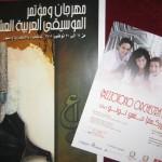 Alexandria Opera House - Egitto - 2011